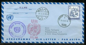 AUSTRIAN 1975 UNITED NATIONS GOLAN FORCES COVER WITH SPECIAL CANCELLATIONS