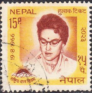 Nepal #194 Used