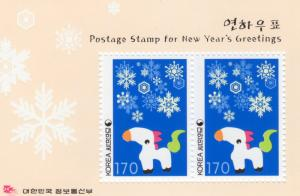 South Korea 2001 Sc#2067a New Year 2002 Year of the Horse S/S MNH