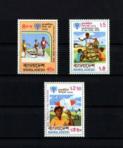 BANGLADESH - 1975 - IYC - INTERNATIONAL YEAR OF THE CHILD - MINT MNH SET!