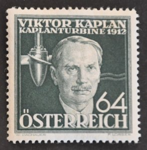 DYNAMITE Stamps: Austria Scott #B151 – MINT