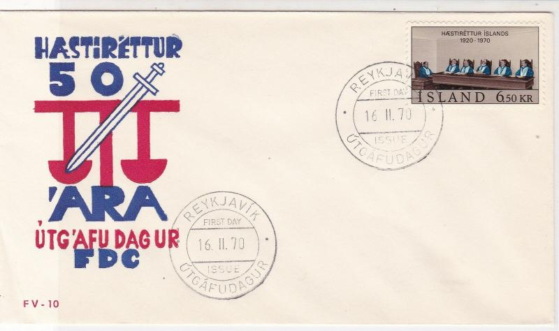 Iceland 1970 Reykjavik Cancels Scales & Sword Picture FDC Stamps Cover Ref 26537