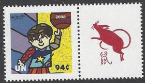 United Nations 965 Beijing Sport 2008  Personalized Single Stamp