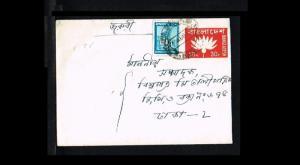 1979 - Bangladesh Prepaid cover - Postal stationery [B06_024]
