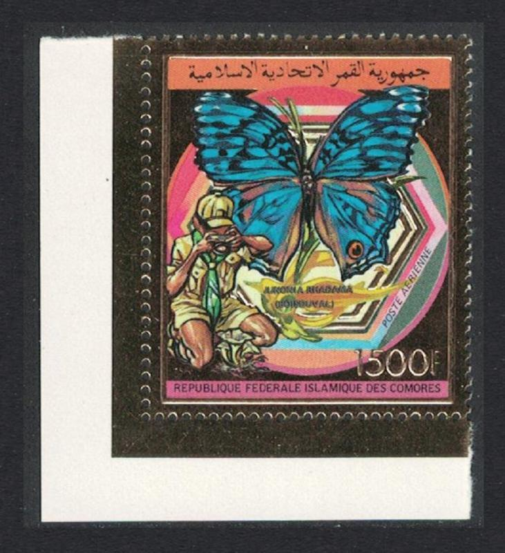 Comoro Is. Butterfly Junonia rhadama Scouts on Gold Foil 1v SC#692