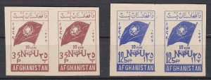 Afghanistan Sc #435-436 MNH