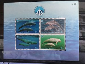 Thailand Year of the Ocean  mint never hinged stamps  sheet R23349