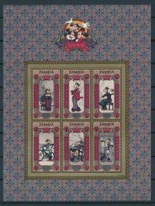 [25071] Zambia 1997 Disney Chinese Newyear OX Clarabella MNH