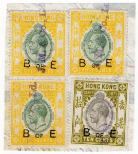 (I.B) Hong Kong Revenue : Bill of Exchange $1.60
