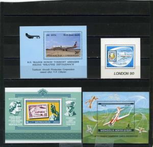ASIA AVIATION SMALL COLLECTION SET OF 4 S/S MNH