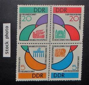Germany DDR 617-20. 1962 Youth Festival se-tenant block, NH