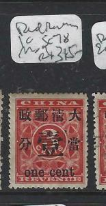 CHINA (P0405BB) IMPERIAL CHINA RED REVENUE 1C  SC78  MOG