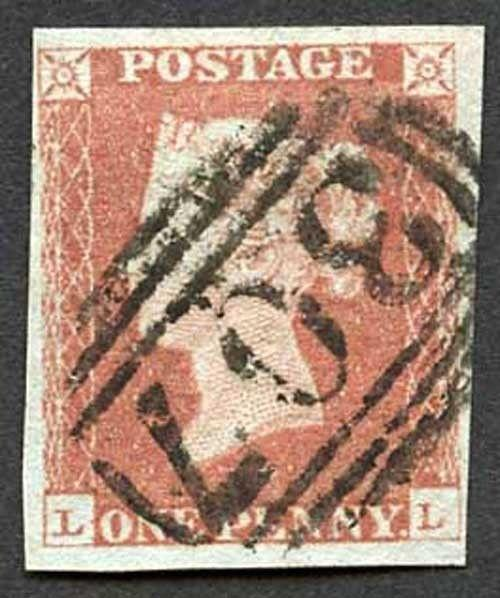 1841 Penny Red (LL) Plate 70 Fine Four Margins