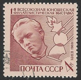 Russia #3658 CTO (Used) Single Stamp