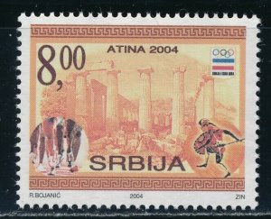 Serbia  - Athens Olympic Games MNH Sports Stamp (2004)