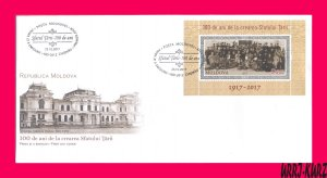 MOLDOVA 2017 Centenary of Country Council Sfatul Tsarii s-s Sc959 FDC