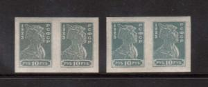 Russia #241d XF/NH Two Shades In Imperforate Pairs