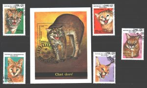 Madagascar. 1986. 1028-32, bl35. Wild cats. USED.