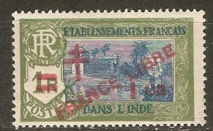 French India 198 Y&T 199 MNH VF 1943 SCV $4.50*