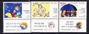 Israel #1238 - 1240  MNH Singles with tab