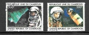 Cameroon  (1981)  - Scott # C291 - C292,