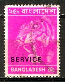 Bangladesh; 1973; Sc. # O6; O/Used Single Stamp