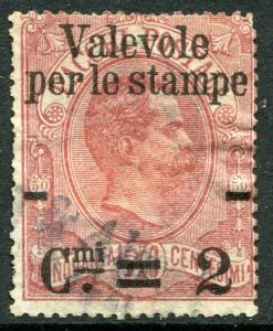 ITALY # 60 Average Used Issue - KING HUMBERT I - S6262