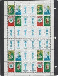 Qatar, 107-07G, World Cup Soccer 1966 Sheet(36), **MNH**