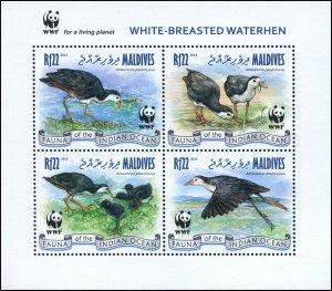 Maldives 2013 Sc 3022 WWF Birds CV $12