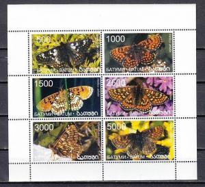 Batum, 327-332, Cinderella issue. Butterflies sheet of 6.
