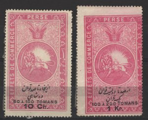 COLLECTION LOT # 5371 IRAN 2 UNG REVENUE STAMPS