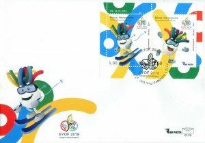 BOSNIA&HERZEGOVINA 2019 - (FDC) EYOF (Euro. Youth Winter Olympic Fes.) 2019, MNH