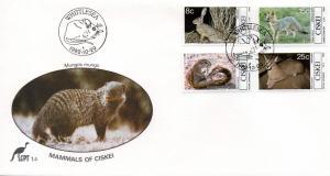 Ciskei - 1982 Small Mammals FDC SG 30-33