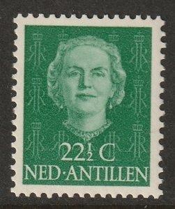Netherlands Antilles 1954 Sc 221 MNH**