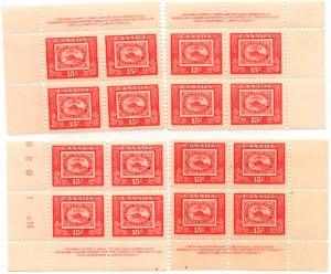 Canada - 1951 15c CAPEX Plate Blocks mint #314