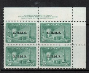 Canada #O11 Extra Fine Never Hinged Plate #1 Upper Right Block