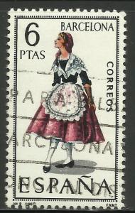 Spain 1967 Scott# 1399 Used