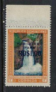 DOMINICAN REPUBLIC 540 MNH FALLS 199G-3