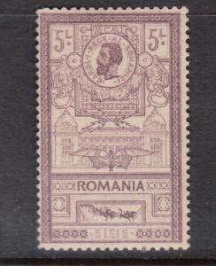 Romania #172 VF Mint