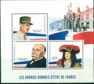 2016 GREAT MEN OF FRANCE MS DE GAULLE GEORGE CLEMENCEAU LOUIS XIV 400411