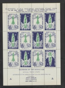 ASDA sheet of 12 Missile Age Poster stamps in green for 1959  Stamp Expo - P
