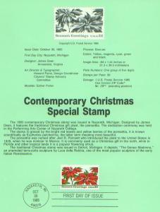 Season's Greetings 1985 (USCPF2166)