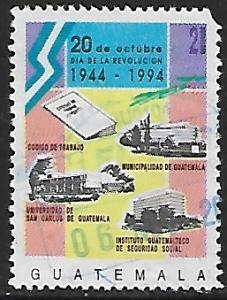 Guatemala # 466 - City Buildings - used   -{BRN17}