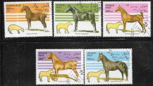 Afghanistan Used 1695-9 Horses