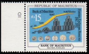 Mauritius Scott 763 Mint never hinged.