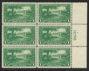 Doyle's_Stamps: PSE Certed 1925 Washington at Cambridge PNB, #617**