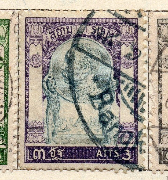Siam Thailand 1906 Early Issue Fine Used 3a. 181504