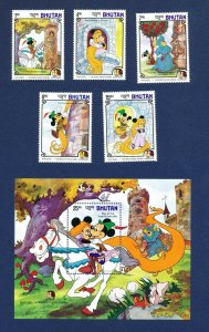 BHUTAN - #522-527 - VF MNH set & S/S - Disney Rapunzel - 1986 -- two scans
