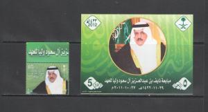 SAUDI ARABIA : Sc.1415 a / **PRINCE NAYEF **/ Single & SS / MNH.