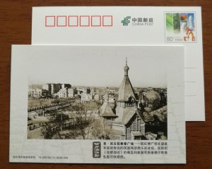 St. Nicholas Orthodox Church,China 2013 history memory of Harbin advert PSC